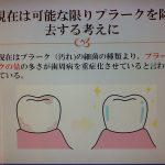 意外と知られていない女性の歯周病のリスク?!