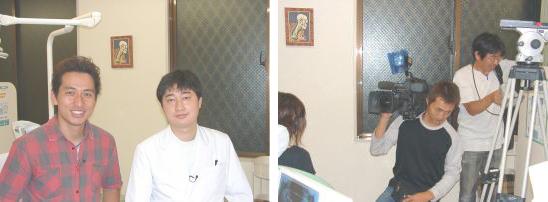 2005年10月5日号中京テレビ「ニュースプラスワン」 の取材を受けました!